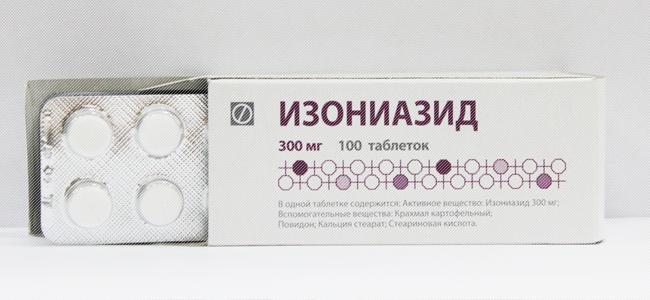 Профилактика туберкулеза легких у детей и подростков
